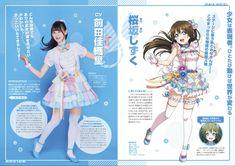 Beautiful Anime Girl, Voice Actor, Over The Rainbow, Art Of Living, Vocaloid, Kawaii Anime, Anime Characters, Idol, Poses