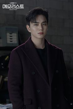 Yoo Seung Ho, Cute Asian Guys, Cute Korean, Handsome Korean Actors, Handsome Boys, Drama Korea, Korean Drama, Oppa Gangnam Style, Robot