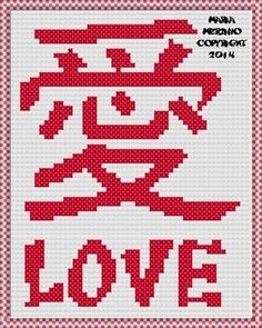 JAPANESE LOVE X-STITCH