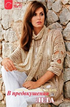 .:: Pontos da Ana ::.: Blusa e cachecol para o verão