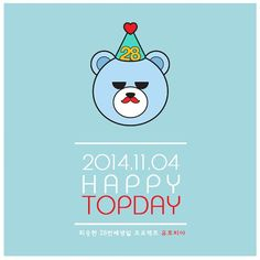 #UTOP 2014.11.04 HAPPYTOPDAY ✔최승현 28번째생일 축하 프로젝트! ✔첫번째 프로젝트 ⏩http://871104.com/xe/TOP28  많이 참여해주세요 JP:  2014.11.04 HAPPYTOPDAY ✔チェ・スンヒョン 28回目の誕生日お祝いプロジェクト! ✔1つ目のプロジェクト ⏩http://871104.com/xe/JP Eng: 2014.11.04.HAPPYTOPDAY ✔Birthday project for 28-year-old  TOP! ✔1st project ⏩http://871104.com/xe/OVER  #TOP #탑 #최승현