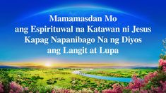 When You Behold the Spiritual Body of Jesus Will Be When God Has Made Anew Heaven and Earth True Faith, Faith In God, Films Chrétiens, Padre Celestial, Worship God, Christian Movies, Bible Prayers, Believe In God, The Kingdom Of God