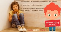 Winnie The Pooh, Disney Characters, Fictional Characters, Parenting, Kids, Advice, Bebe, Young Children, Boys