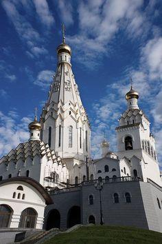 Church of All Saints - Minsk, Belarus   Cool Places