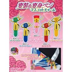 Sailor Moon Henshin Pen Mascot Charm Set of 5