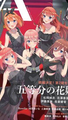 Manga Anime Girl, Anime Girl Drawings, Kawaii Anime Girl, Manga Art, Anime Comics, Cute Anime Character, Character Art, Manga Drawing Tutorials, Cute Romance