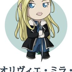 Major General Olivier Mira Armstrong Chibi