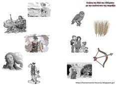 Δραστηριότητες, παιδαγωγικό και εποπτικό υλικό για το Νηπιαγωγείο & το Δημοτικό: Οι 12 θεοί του Ολύμπου: Πίνακας Αναφοράς και Φύλλο Εργασίας για τις 5 θεές του Ολύμπου