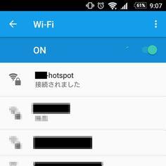 Windows10→設定→ネットワークとインターネット→モバイルホットスポット