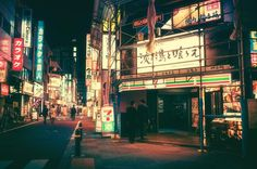 Tokyo After DarkNeocha – Culture & Creativity in Asia Last Night On Earth, Day For Night, Tokyo Night, All Of The Lights, Japan Image, Neon Aesthetic, Japanese Streets, Urban City, Night City