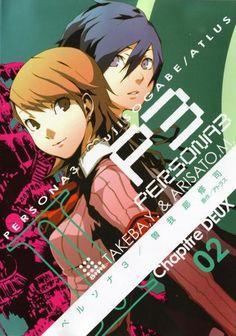 Persona 3 #2 - Manga Cover