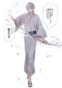 Anime Guys, Manga Anime, Anime Kimono, Elsword, Aesthetic Boy, Bungo Stray Dogs, Character Outfits, Touken Ranbu, Katana