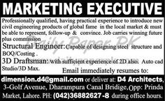 Jobs In Dimension 4 Architects Lahore  http://www.dailypaperpk.com/jobs/179651/jobs-dimension-4-architects-lahore