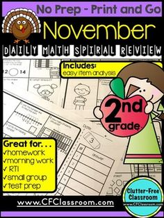 2nd GRADE Homework Morning Work for MATH - NOVEMBER NO PREP - 50+ pages - Easy way to consistently review 2nd grade math skills! Highly effective and useful! Perfect spiral review packet! $