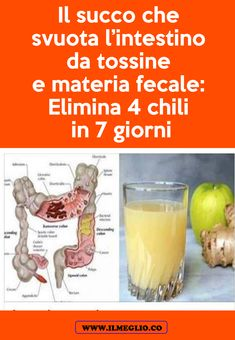 Cellulite, The Cure, Food And Drink, Homemade, Vegetables, Drinks, Aglio, Healthy, Medicine