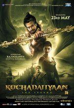 Kochadaiiyaan (2014)
