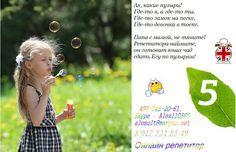 Решение задач по математике онлайн репетитором в Москве: Математика онлайн - решение уравнений, решим Егэ! http://skype-school.blogspot.ru/2014/02/skype-tutor-school.htmlОнлайн репетитор по скайпу - Skype tutor school