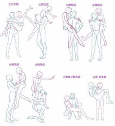 Drawing poses reference posture 29 ideas for 2019 Drawing Techniques, Drawing Tips, Drawing Tutorials, Art Tutorials, Drawing Ideas, Drawing Base, Figure Drawing, Female Drawing, Human Body Drawing