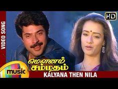 Mounam Sammadham Tamil Movie Songs | Kalyana Then Nila Video Song | Amala | Mammootty | Ilayaraja - YouTube