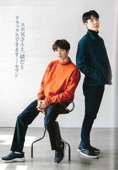 EXO-L JAPAN OFFICIAL BOOK