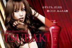 TSUBAKI CM - Google 検索