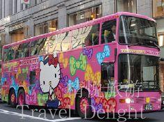 Sanrio Hello Kitty Town coach