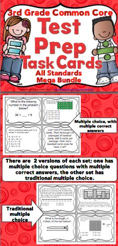 New easy math games recording sheets Ideas 4th Grade Math Test, Fourth Grade, Easy Math Games, Common Core Math Standards, Math Assessment, Math Task Cards, Math Words, Simple Math, Test Prep