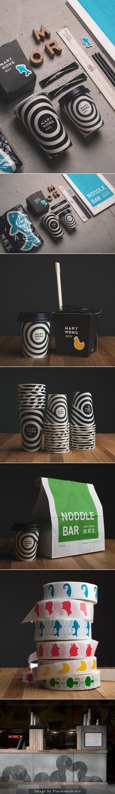 Who wants noodles for lunch packaging curated by Packaging Diva PD created via http://weandthecolor.com/mary-wong-brand-design-fork/42432