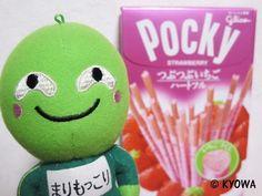 ポッキー&プリッツの日|まりもっこりオフィシャルブログ「ミナミナまりもっこり」Powered by Ameba #marimokkori #item