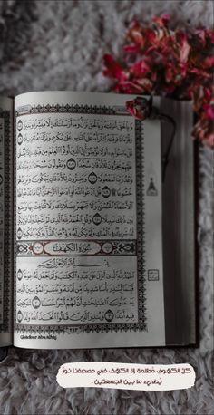 Viking Wallpaper, Quran Book, Islam Quran, Photo Ideas, Prayers, Books, Livros, Livres, Book