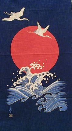 indigo panel of japanese fabric featuring cranes, sun and waves