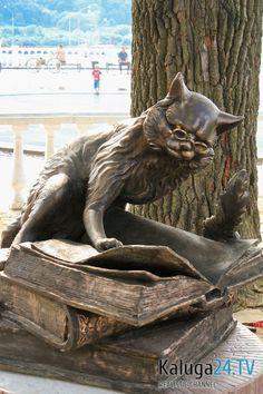 Кот из Калуги