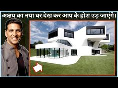 Settings - YouTube Craftsman Style House Plans, Akshay Kumar, How To Plan, Mansions, House Styles, Youtube, Manor Houses, Villas, Mansion
