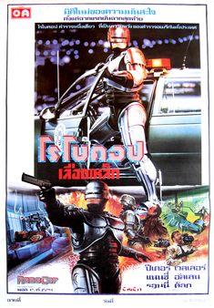 Robocop, 1987 (Thai Film Poster)