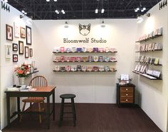 Our NSS 2016 booth :)