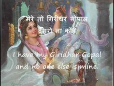 Meerabai – Mystic Spiritual Singer and Devotee of Lord Krishna Bhagavata Purana, Krishna Songs, The Mahabharata, Kali Goddess, Bhagavad Gita, Spirit Guides, Lord Krishna, Mystic, Singing