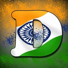 D letter tiranga pic Tiranga Image for whatsapp Independence Day Images Hd, Independence Day Theme, Indian Flag Wallpaper, Army Wallpaper, Iphone Wallpaper, Photo Name Art, National Flag India, Indian Flag Photos, Travel