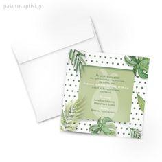 Προσκλητήριο Βάπτισης Tropical Ανανάς Invitation, Pineapple, Invitations, Reception Card