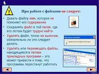 Какой программой можно открыть любой файл.. Обсуждение на LiveInternet - Российский Сервис Онлайн-Дневников