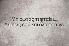 Greek Quotes, Tattoo Quotes, How Are You Feeling, Wisdom, Feelings, Sayings, Words, Relationships, Angel
