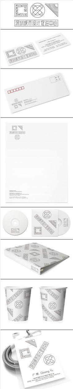 深圳城市设计促进中心_形象设计 Guang Yu #identity #packaging #branding PD