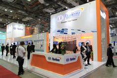 FiberHome Singapore,English Booth Design,FiberHome Technologies Exhibition Hall Planning【Demage English Exhibition Company】