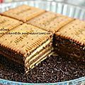 Household Cake packets of Petit-Beurre pill of darkish chocolate Nestlé Dessert eggs -Four tablespoons instantaneous espresso Sweet Recipes, Cake Recipes, Dessert Recipes, Food Cakes, Desserts With Biscuits, No Cook Meals, Chocolate Recipes, Bakery, Sweet Treats