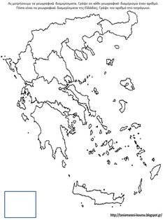 Free Coloring Maps For Kids Greece Coloring Page 25 Icirc Middot Geography Worksheets, Map Worksheets, Printable Maps, Free Printable Coloring Pages, Printables, Online Coloring, Free Coloring, Greece Tattoo, Greece Flag