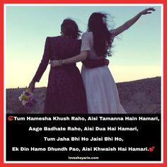 Friendship Shayari in English with Image - Love Shayari Besties Quotes, Best Friend Quotes, Love Quotes, Best Friends, Friendship Shayari, Friendship Quotes, School Life Quotes, Shayari In English, Hug Gif