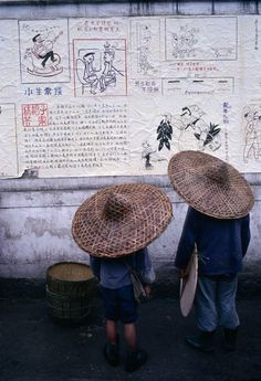 Children in Rural China by Bruno Barbey
