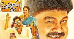 Watch Unnodu Ka (2016) Tamil Movie Online