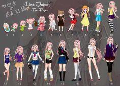 Japanese anime girl growing up!