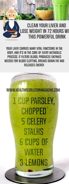 Your liver carries many vital functions in the body, and it's in the core of every metabolic process. It filters blood, produces enzymes needed for blood clotting, breaks down fat and releases energy. Toxins burden the liver to an almost irreversible exte http://juicymakertips.com/best-juicers-guide/benefits-of-juicing-once-a-day/juice-cure-list-recipes/