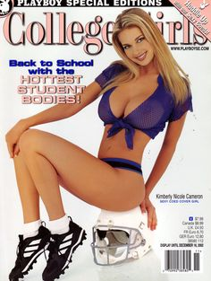 College Girls # 15 - Fall 2002 Kimberly Nicole Cameron